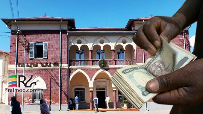 bank-of-eritrea-678