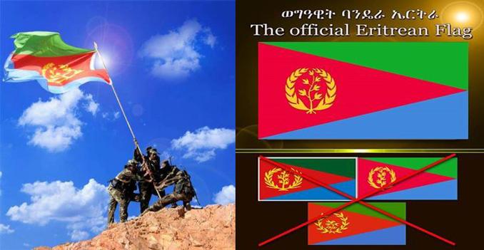 Wegaawit-Bandera-Eritrea-678